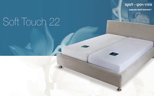 soft touch 22 privateroom