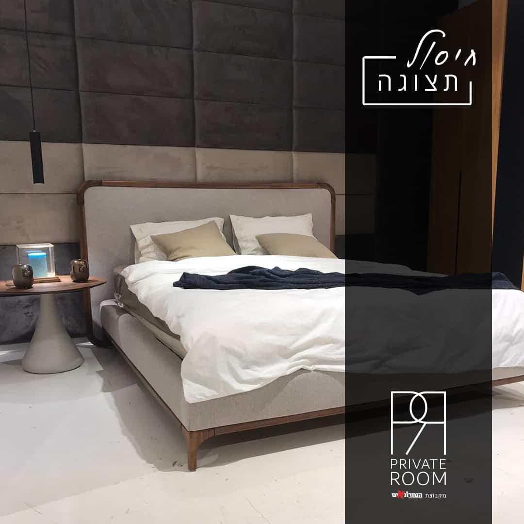 מיטה זוגית מבצעי חיסול