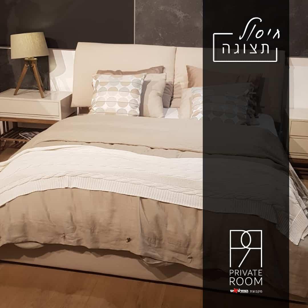 מיטה זוגית יפה במבצע