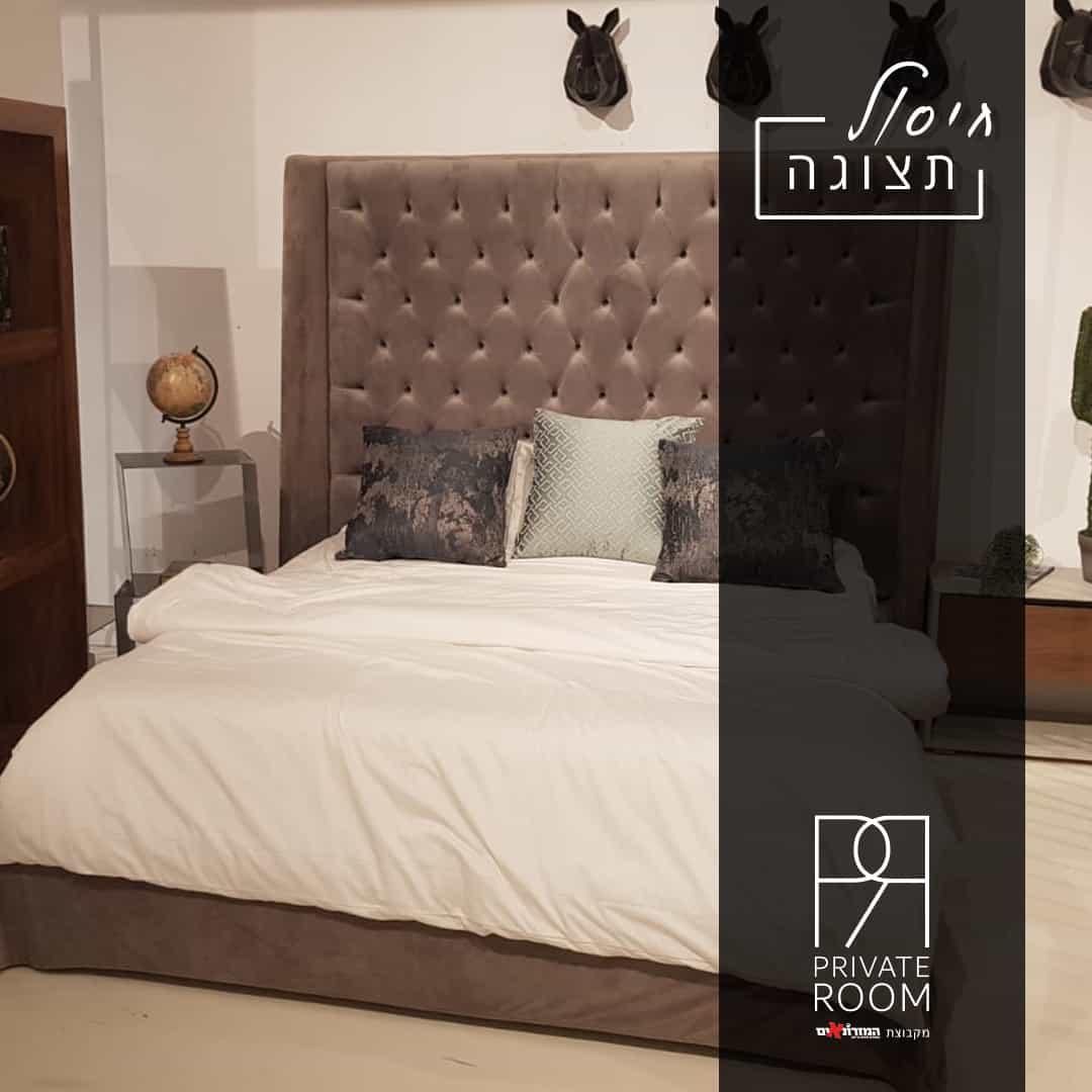 מיטה זוגית עם משענת